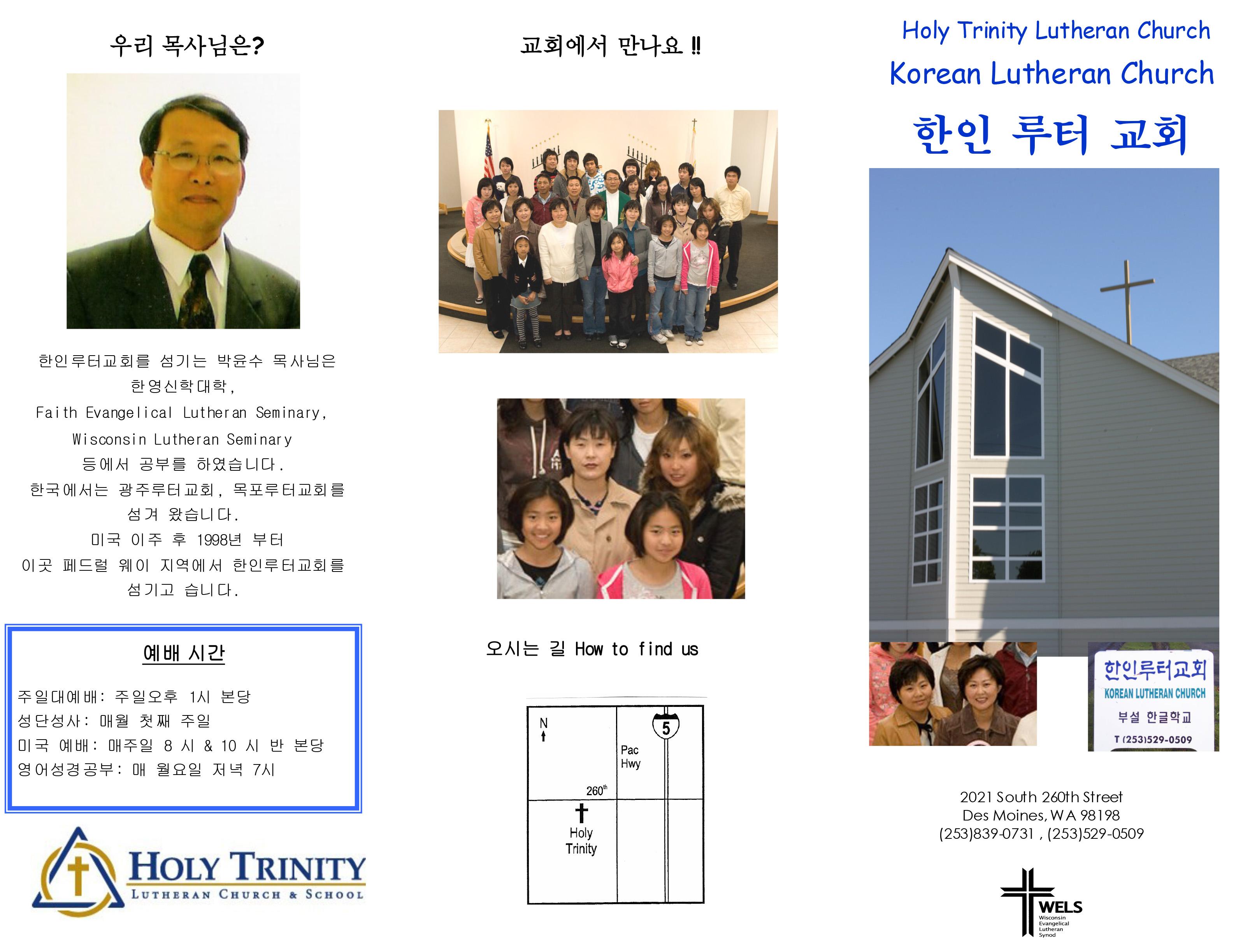 Brochure Korean Church-1.jpg